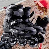溜冰鞋成人直排輪滑鞋成年平花鞋大學生旱冰鞋花式滑冰鞋男女 QG3838『M&G大尺碼』