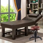 美容床 美容床美容院專用折疊床理療床家用按摩推拿床美睫紋身紋繡床【快速出貨】