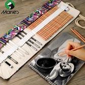 馬利馬可素描鉛筆套裝筆簾初學者專業學生畫畫美術用品 全館免運