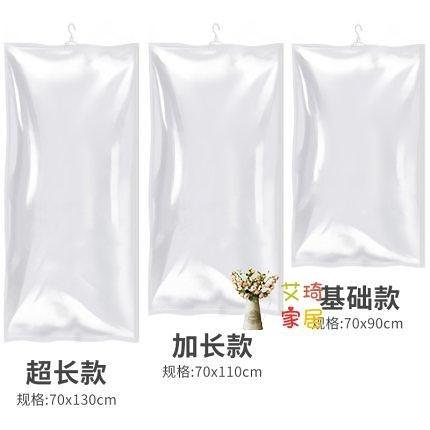 壓縮袋 加厚牆掛式抽真空壓縮袋收納袋衣服衣物家用神器抽氣打包整理袋子