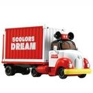 TOMICA 迪士尼經典 DREAM 收納車 DS15972 (小車另購) 多美小汽車