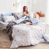 床包 / 雙人【絲諾】含兩件枕套 100%天絲 戀家小舖台灣製AAU201