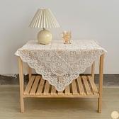 花邊鏤空白色蕾絲桌布正方形ins復古茶幾布【白嶼家居】