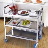 不銹鋼加厚三層送餐車兩層商用美容推車餐廳飯店收碗車酒水上菜車igo 格蘭小舖