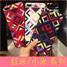【萌萌噠】Xiaomi 小米A1 紅米N...