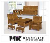 【MK億騰傢俱】AS005-01 928型樟木色組椅(整組)