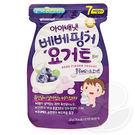 韓國 ivenet 艾唯倪 優格豆豆餅20g-藍莓風味【佳兒園婦幼館】