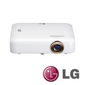 【限量特賣】LG Minibeam行動隨身LED微投影機 (PH550G)  保固一年 福利品