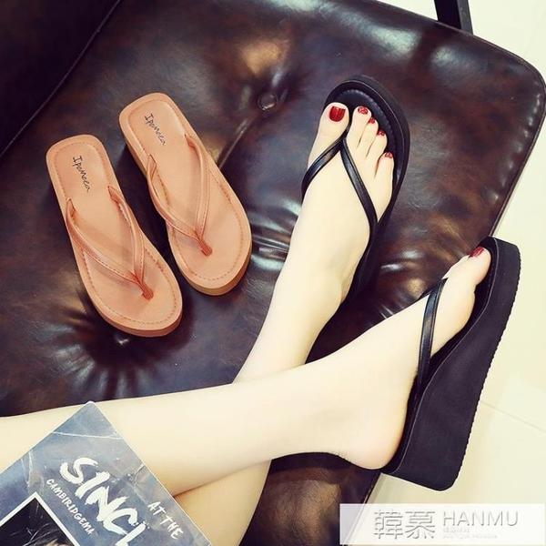 2020新款人字拖女夏夾腳涼拖鞋潮外穿時尚厚底厚底楔形網紅夾趾沙灘鞋 夏季新品