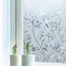居家無膠靜電玻璃貼膜 防曬貼紙-芙蓉花 半島良品