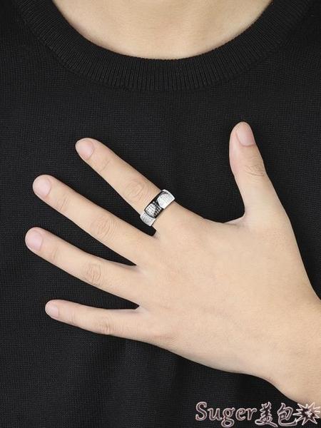 心經戒指 心經鈦鋼男士戒指ins潮個性指環輕奢小眾嘻哈簡約單身食指男戒寬 suger