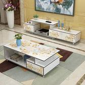 電視櫃茶幾組合套裝客廳鋼化玻璃小戶型經濟伸縮地櫃現代簡約茶桌 衣間迷你屋LX