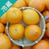 美國加州肚臍丁88 /6粒(重量約1.2公斤±5%)【愛買冷藏】