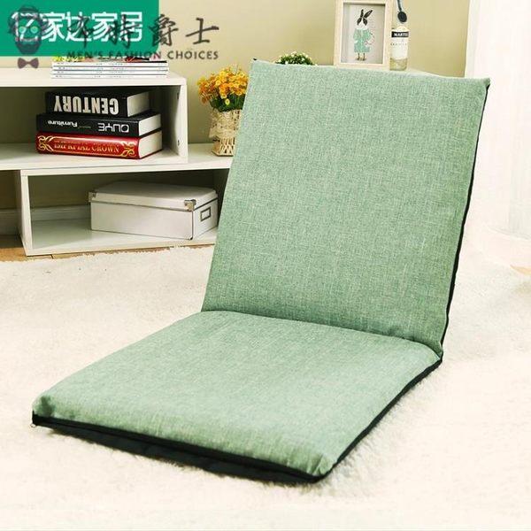 懶人沙發懶人沙發榻榻米臥室折疊沙發多功能單人椅墊現代簡約沙發椅jy店長推薦好康八折