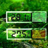 魚缸電子溫度計迷你水溫計水族箱溫度計led液晶溫度計高精度 英雄聯盟