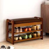 簡約現代穿鞋凳創意沙發凳多功能矮凳可坐儲物凳 實木換鞋凳鞋櫃wy