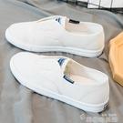 一腳蹬帆布小白鞋2021新款女百搭秋季透氣學生韓版懶人休閒薄底鞋 韓國時尚週