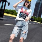 牛仔短褲女2020夏季薄款高腰寬鬆破洞顯瘦新款闊腿百搭直筒五分褲 韓國時尚週