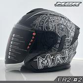 M2R 半罩 安全帽 FR-2 FR2 #2 瑪雅 消光黑|23番 內藏墨鏡 抗UV強化耐磨 內襯全可拆