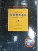 【書寶二手書T4/科學_YEG】諾頓星圖手冊_(英)里德帕斯
