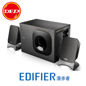 EDIFIER 漫步者 M1370 2.1系統音響 5英寸口徑低音單元 木質箱體結構 公司貨