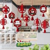 【快速出貨】裝飾用品雪花聖誕老人麋鹿聖誕樹雪人創意掛件咖啡廳掛飾 【快速出貨】
