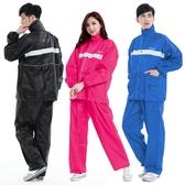 RX1201 時尚格紋兩件式防風雨衣(素色套裝)