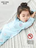兒童棉綢睡衣夏季薄款男孩女童寶寶長袖3-7-9周歲套裝家居空調服 怦然心動