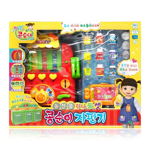 《 KONGSUNI 小豆子 》小荳娃娃自動販賣機 / JOYBUS玩具百貨