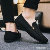 豆豆鞋男鞋春季2020新款鞋子男士休閒鞋布鞋男一腳蹬懶人鞋低筒鞋『艾麗花園』