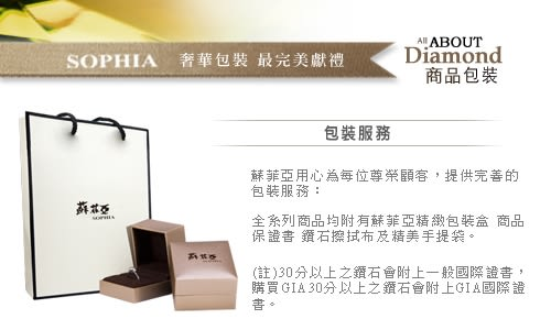 蘇菲亞SOPHIA 鑽石耳環 - 艾菲絲雙色鑽石耳環