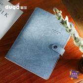 筆記本 手帳本a5活頁本套裝復古日記筆記本子記事本創意學生用記錄手賬本 4色