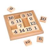 米米智玩數字華容道兒童數獨游戲玩具數學計算游戲棋小學生教具-交換禮物
