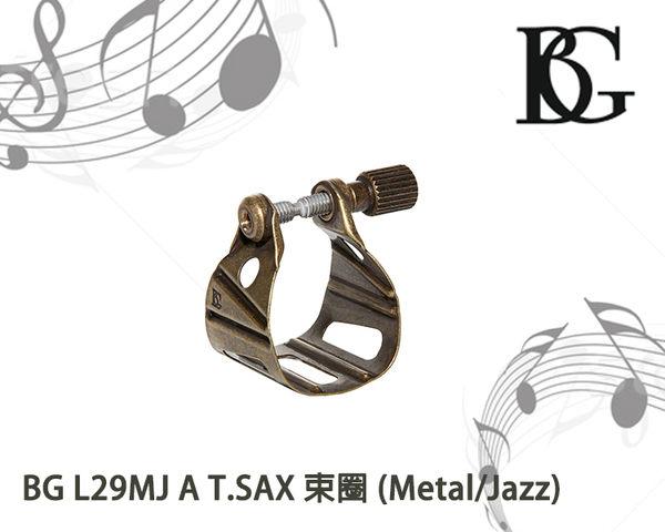 【小麥老師樂器館】BG L29MJ SAX 束圈 附蓋 tenor & alto