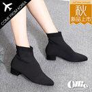 韓國Ollie 韓國空運 時尚尖頭 高質感針織襪套靴 4cm中跟短靴【F720711】版型偏小/SD韓美鞋