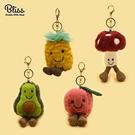 【新品到貨】可愛吊飾 水果玩偶 小玩偶 搭配包包 4款可選