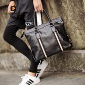 新款男士手提包斜跨包時尚 潮流商務包電腦包休閒包韓版男包單肩 全館免運