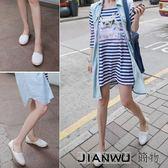 韓版一腳蹬懶人鞋女平底單鞋