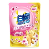 白蘭 含熊馨香精華洗衣精補充包(大自然馨香)1.6kg【愛買】
