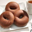 巧克力貝果480公克(4入)★愛家純素美食 非基改純淨素食麵包  外Q內軟 健康全素早餐