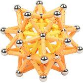 磁力棒兒童益智玩具創意拼裝積木