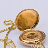 金屬銅秘密花園自動機械懷錶老上海男女復古翻蓋古董錶照片diy 漾美眉韓衣