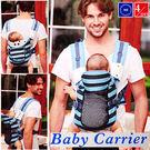 四合一雙肩嬰兒揹帶寶寶背帶.多功能揹袋....