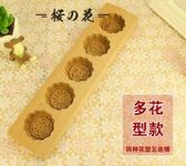 烘焙木質冰皮手壓式月餅模具綠豆糕點面食南瓜干年糕饅頭模子家用【櫻花本鋪】