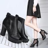 高跟凉鞋 魚嘴鞋女2020夏季網紗鞋粗跟涼鞋性感黑色高跟鞋厚底防水臺網涼靴
