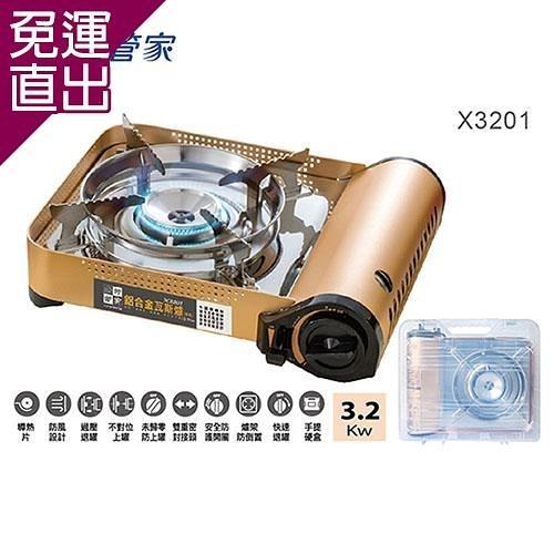 妙管家 高火力3.2Kw鋁合金瓦斯爐 X3201【免運直出】