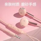 有線耳機 原裝正品入耳式耳機適用線控手機唱歌電腦游戲有線通用低音韓版帶麥學生女生 智慧