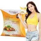 【Slimday全日纖 】玉米濃湯代謝餐(7包/盒)