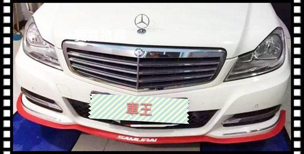 【車王小舖】泰國 SAMURAI 保桿 包圍 側裙 裝飾 保護 防撞 防刮 Forester Legacy XV