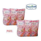【奇買親子購物網】貝恩嬰兒抗菌洗衣精補充包(800ML*3包)X2